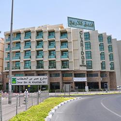کلاریج دبی