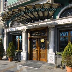 گرمیر پالاس استانبول