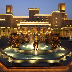 جمیرا القصر