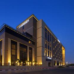 اند کنفرانس سنتر لمریدین دبی