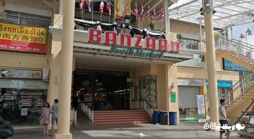 مرکز خرید بازار بانزان شهر تایلند کشور پوکت