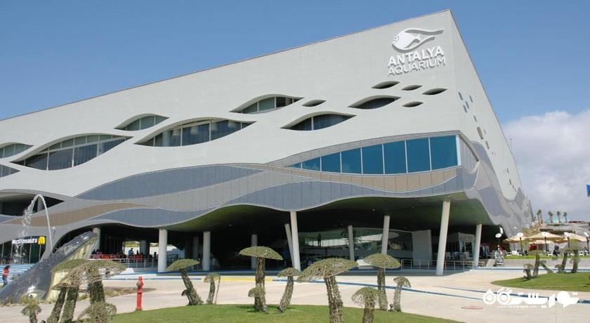 آکواریوم آنتالیا شهر ترکیه کشور آنتالیا