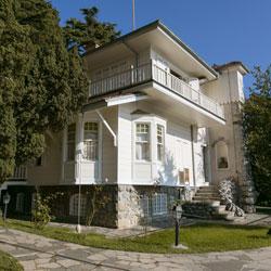 موزه آشیان