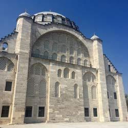 مسجد جامع میهری ماه سلطان (ادیرنکاپی)