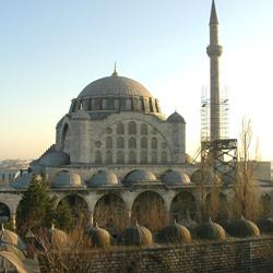 مسجد جامع میهری ماه سلطان (اسکودار)
