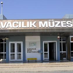 موزه حمل و نقل هوایی