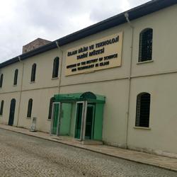 موزه تاریخ علم و فن آوری اسلامی