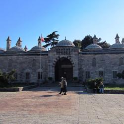 موزه خوشنویسی