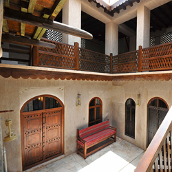 موزه شعر العقیلی