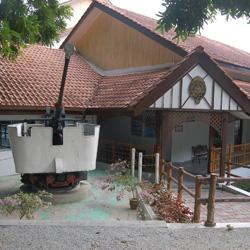 موزه پلیس رویال مالزی