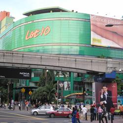 مرکز خرید لات تن