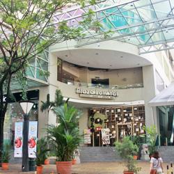 مرکز خرید لویات پلازا