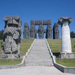 یادبود تاریخ گرجستان