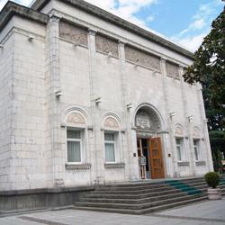 موزه هنرهای آجارا