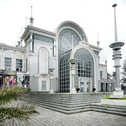 مرکز هنر و موسیقی باتومی