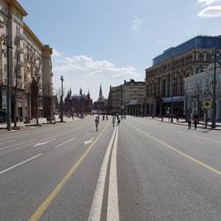 خیابان توارسکایا
