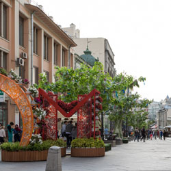 خیابان کوزنتسکی موست