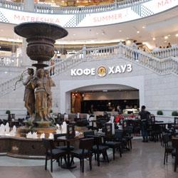 مرکز خرید آخوتنی ریاد (مانژ)