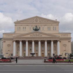 تالار نمایش بولشوی (بالشوی)