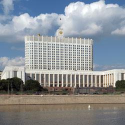کاخ سفید مسکو (وایت هاوس)