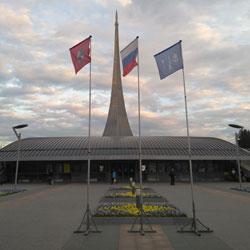 موزه یادبود فضانوردی
