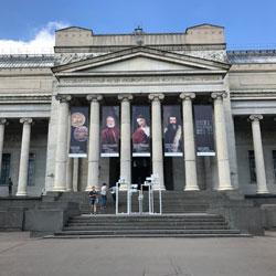 موزه هنرهای زیبای پوشکین