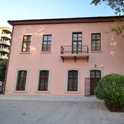 موزه و خانه آتاتورک