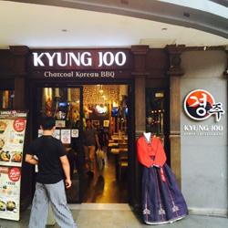 رستوران کره ای کیونگ جو