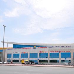 مرکز خرید البرشا