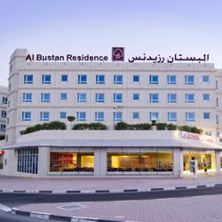 مرکز خرید البوستان