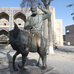 مقبره ملا نصرالدین