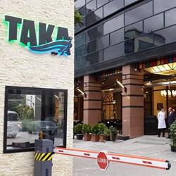 رستوران تاکا