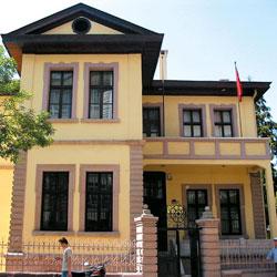 موزه خانه آتاتورک