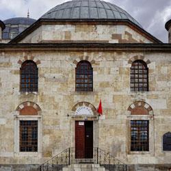 کتابخانه یوسف آغا