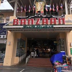 بازار بانزان