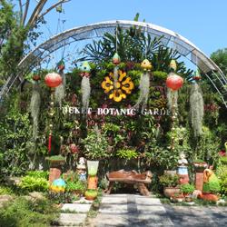 باغ گیاه شناسی پوکت