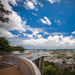 چشم انداز تپه کائو رانگ