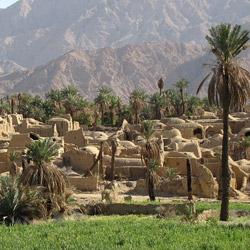 روستای اصفهک