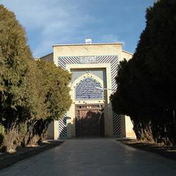 آرامگاه شیخ ابوالحسن خرقانی
