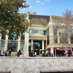 مرکز خرید نرگیز