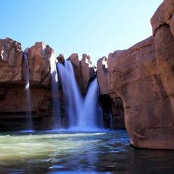 آبشار آفرینه