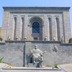 موزه مانتاداران (موزه نسخه های خطی باستانی)