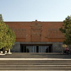 موزه اربونی