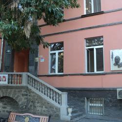 خانه موزه الکساندر سپندیاریان