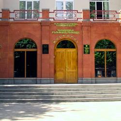 موزه دولتی طبیعی ایروان