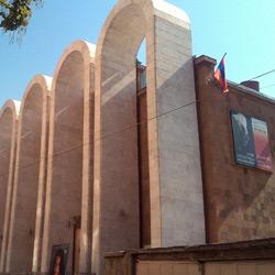 خانه موزه آرام خاچاطوریان