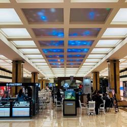 مرکز خرید مترونوم