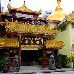 معبد 1000 فانوس