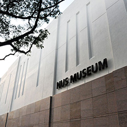 موزه دانشگاه ملی سنگاپور