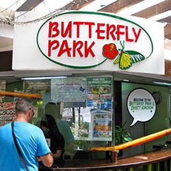 پارک پروانه ها و قلمرو حشرات